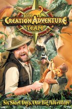 The Creation Adventure Team